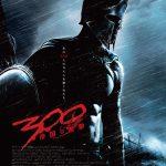 300 〈スリーハンドレッド〉 〜帝国の進撃〜 62点