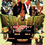 DEAD OR ALIVE 犯罪者 0点