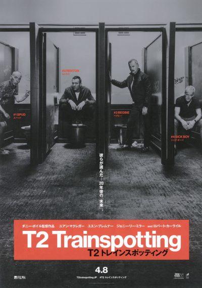 T2 トレインスポッティング