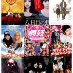 祝☆500作品 映画レビュー投稿!特に気に入った作品はどれ?