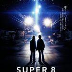 SUPER8/スーパーエイト 80点