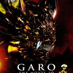 牙狼-GARO- 〜RED REQUIEM〜 79点